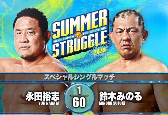 NJPW: Minoru Suzuki venció a Yuji Nagata por sumisión