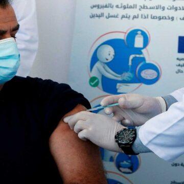 Israel bloqueó la llegada de 2,000 vacunas contra el Covid-19 para Palestina