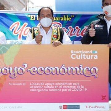 Decreto de Urgencia permitirá ayuda económica al sector Cultura