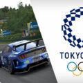 Los eSports se suman a los Juegos Olímpicos de Tokio 2021