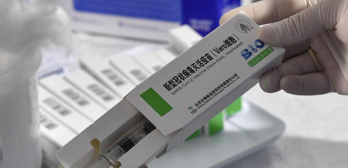 La OMS aprueba la vacuna china Sinopharm para su uso de emergencia
