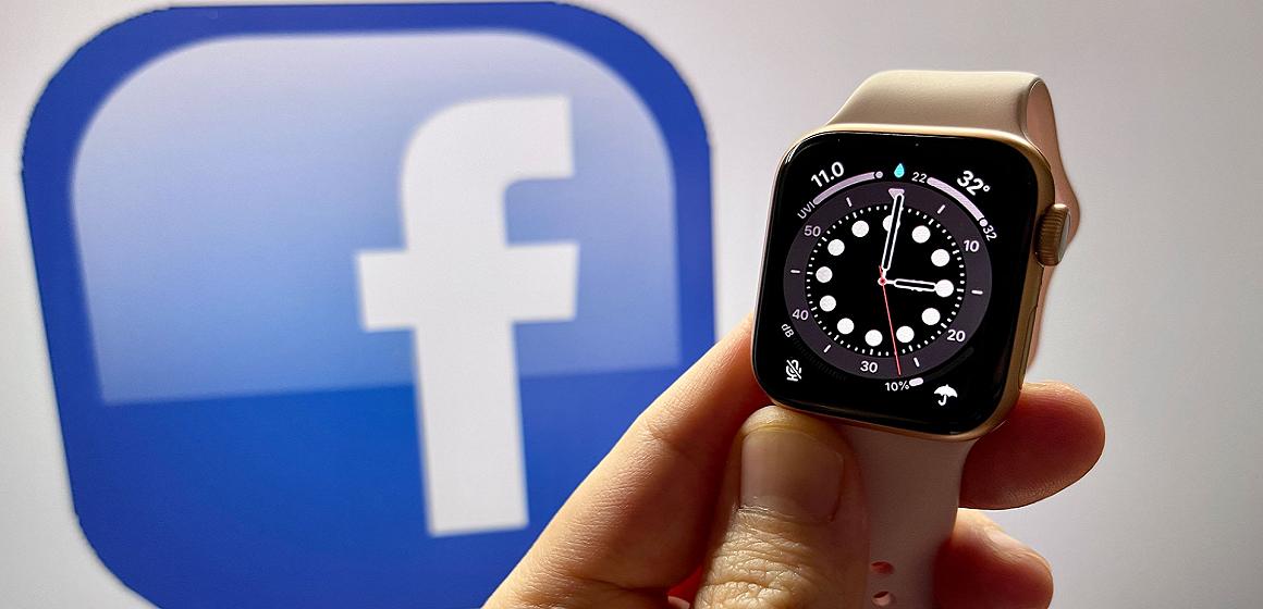 Facebook planea lanzar su propio smartwatch