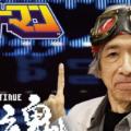 Fallece Hiroshi Ono, el legendario artista detrás de Pac-Man, Galaga y Dig Dug